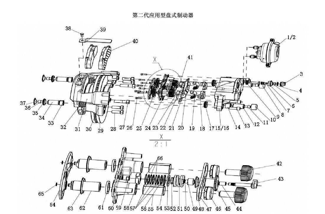 SECOND GENERATION DISK BRAKE, SINOTRUK HOWO SPARE PARTS CATALOG