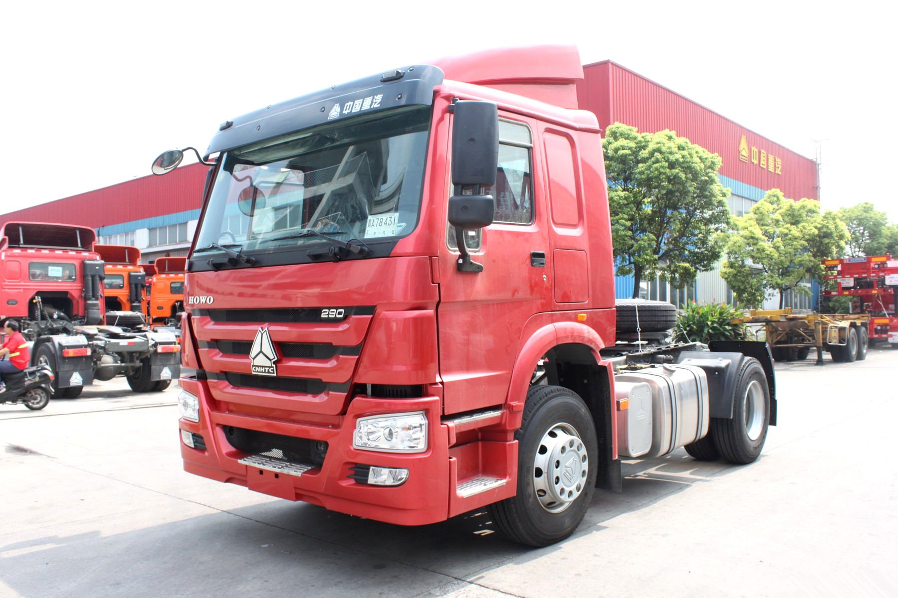 SINOTRUK HOWO TRACTOR SPECIFICATIONS & PRICES.