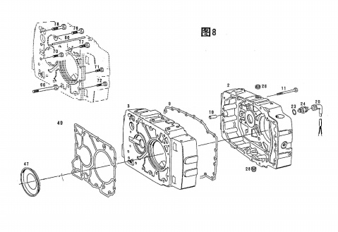 REAR HOUSING & ACCESSORY, ZF 5S-150GP CATALOG - ZF5S-150GP