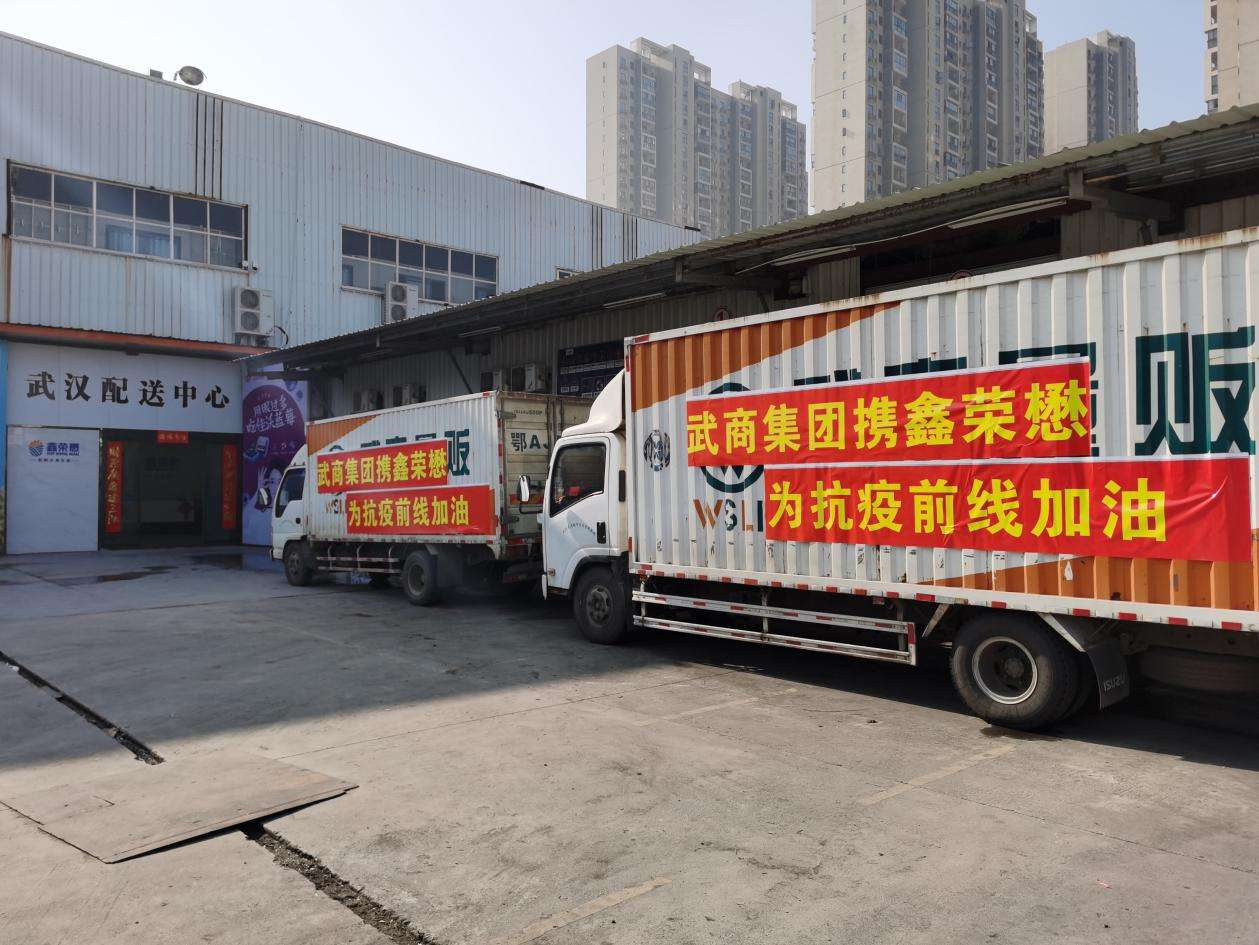 virus wuhan china, aid arriving