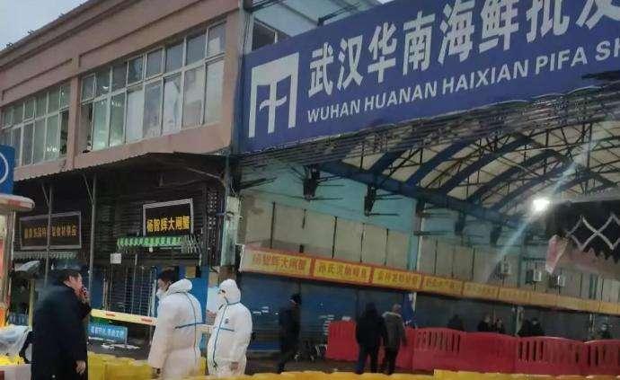 4- virus wuhan china seafood market, area of begining