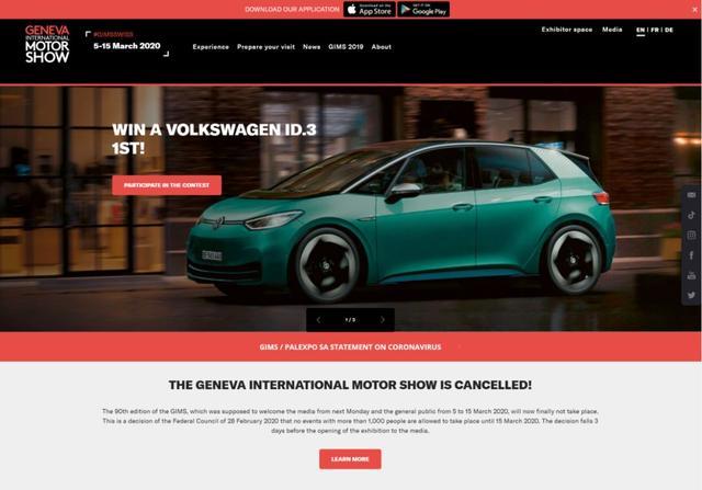 Geneva International Auto Show Cancelled Due to Corona Virus-1