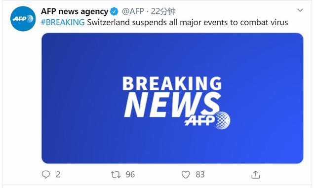 Geneva International Auto Show Cancelled Due to Corona Virus-2