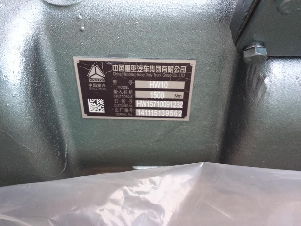 hw10 nameplate, hw15710 gearbox, howo parts
